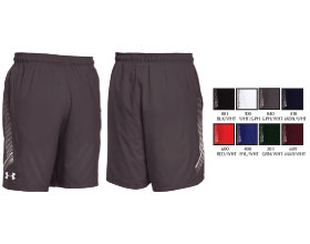 UA Woven Training Short